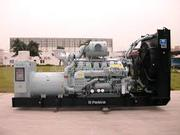 There is a chance to get Gen set on sell,  rent & service 62 kva